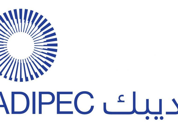 APIDEC exhibition at ADNEC Abu Dhabi UAE