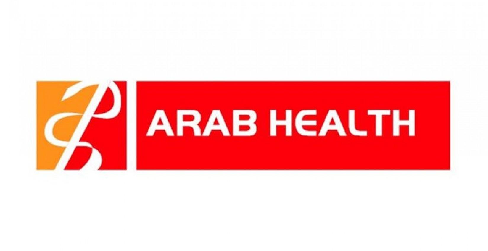 Arab Health Trade Show DWTC Dubai UAE