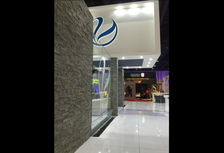 Bespoke booth designed and built for Reem Developers at Cityscape tradeshow, Abu Dhabi