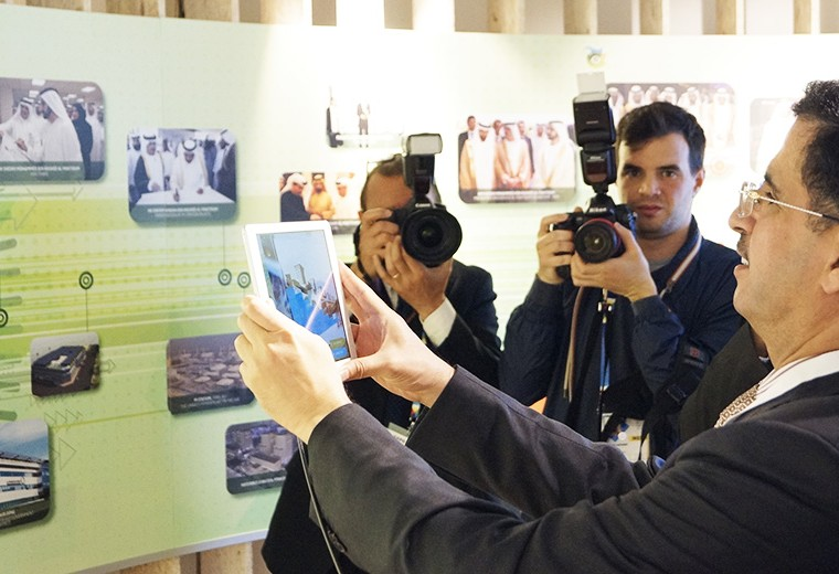 Augmented reality on an exhibition stand at Expo Milano 2015 - Milan, UAE Pavilion