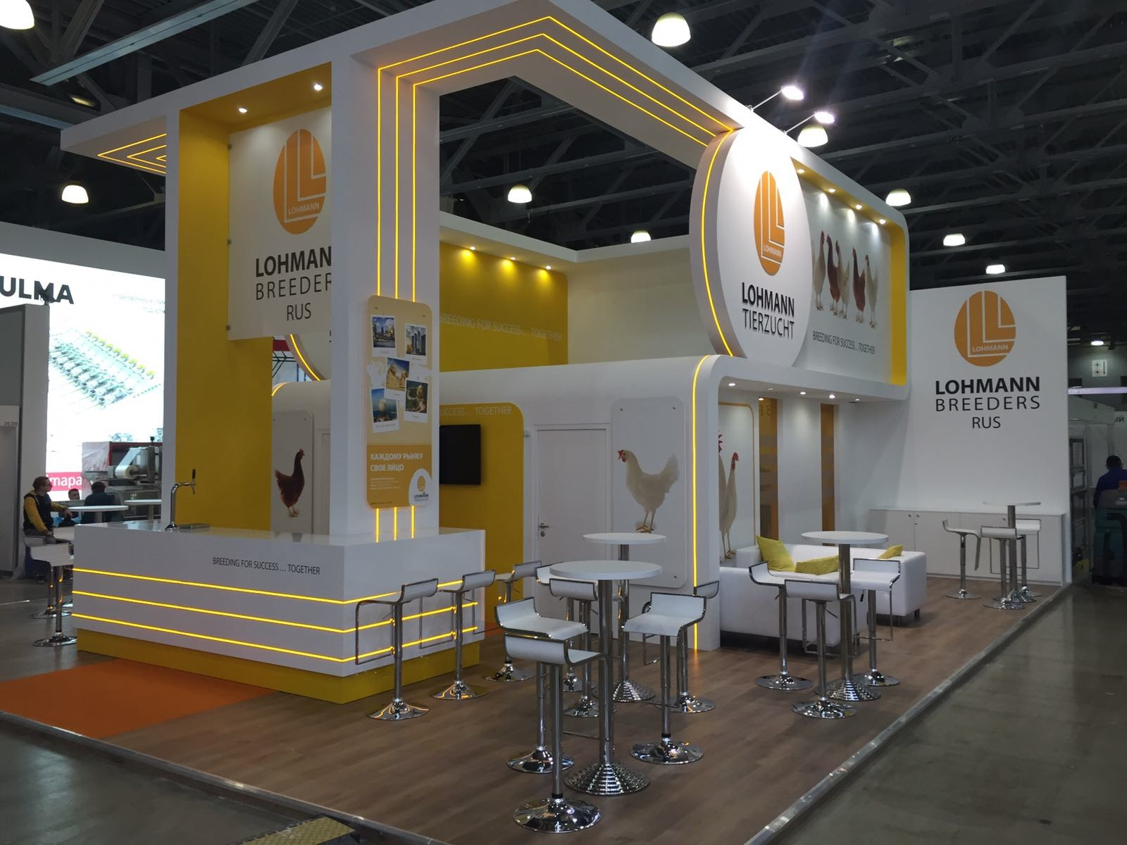 Exhibition Stand Builders Sus : Opus creative