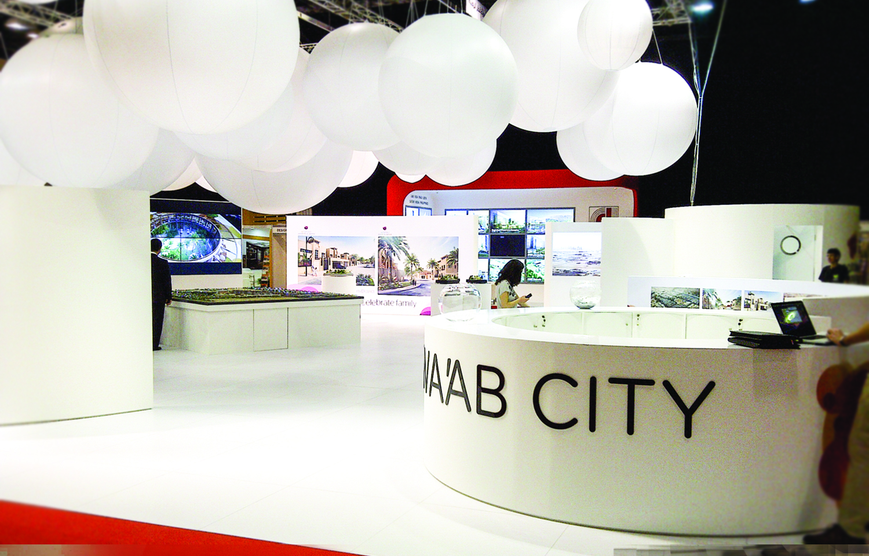 Al Waab City Cityscape Qatar 2012