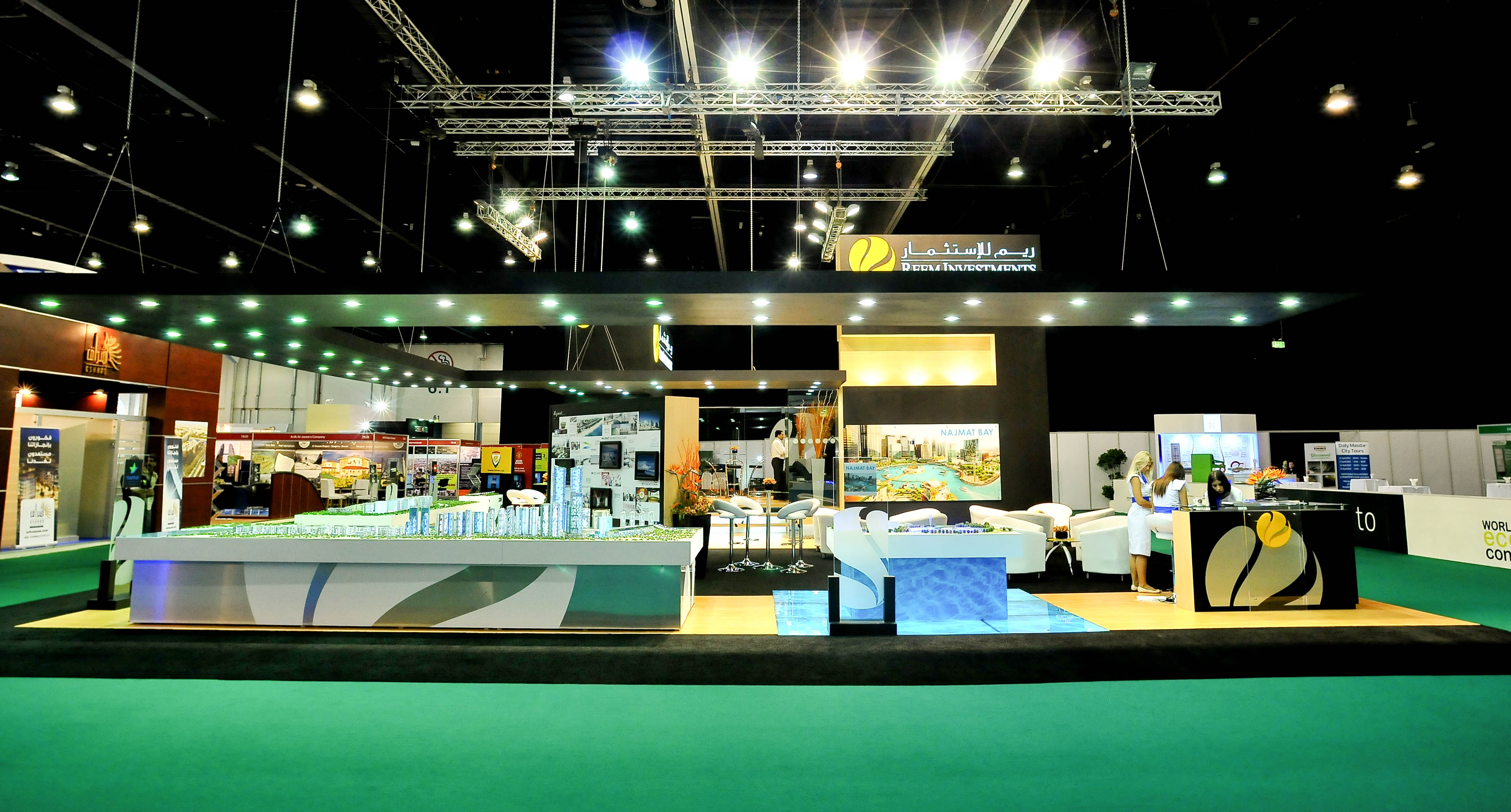 """""""Exhibition stand for Reem Investments at Cityscape Dubai"""""""