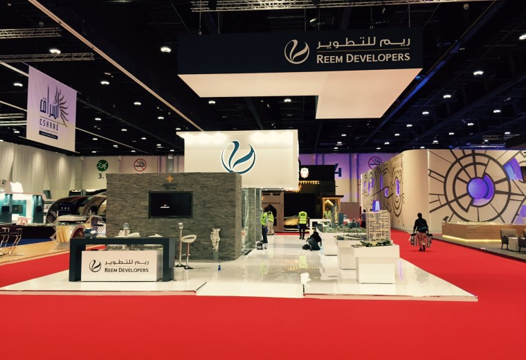 Tradeshow booth at Cityscape ADNEC Abu Dhabi