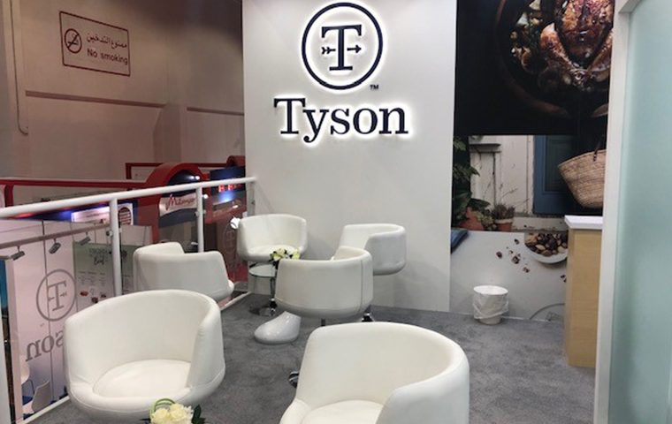 Trade show booth design for Tyson Foods at Gulfood in Dubai World Trade Centre